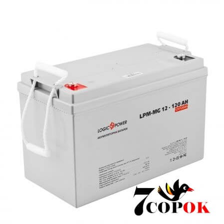LogicPower LPM-MG 12 - 120 AH