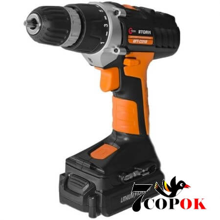 Intertool WT-0318.00