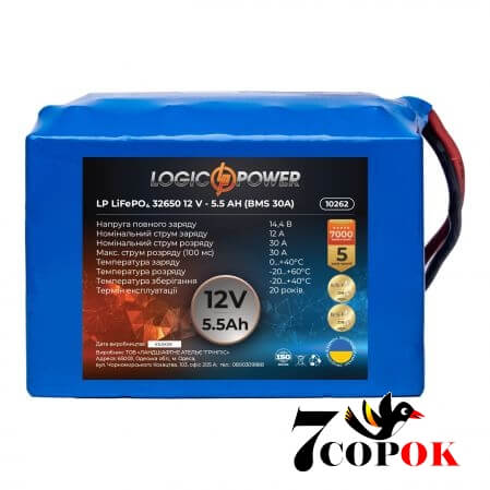 LogicPower LP LiFePO4 12V 30Ah BMS 30A/15А