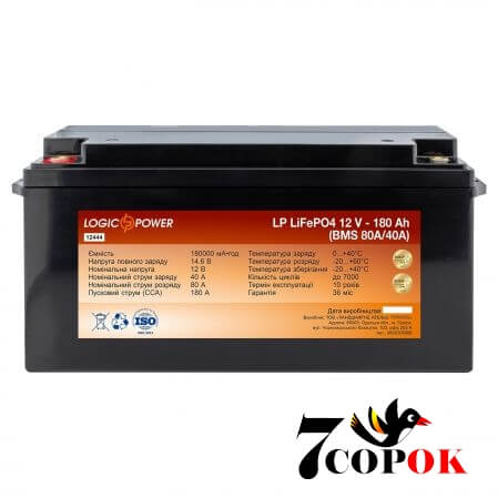 LogicPower LP LiFePO4 12V 180Ah BMS 80A/40А