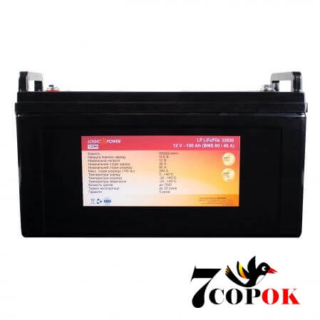 LogicPower LP LiFePO4 32650 12V 100Ah BMS 80A/40A