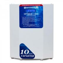 Укртехнология  НСН-9000 Optimum HV